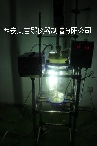 供应双层玻璃光化学反应釜