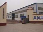 河北省天顺网业有限公司业务部