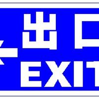 顺义区安装制作道路交通标志牌