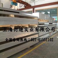 供应A2014铝板厂家新货'A2014铝板厂家行情