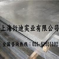 批发2017铝板、2017铝棒 、2017铝管用途