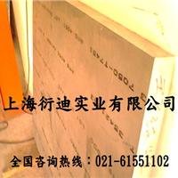 供应2014铝板销售||2014铝板批发