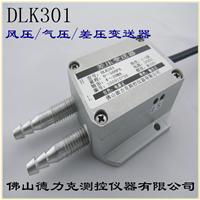 供应测造纸机械设备微液压传感器