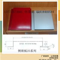 供应25-430直立双锁边铝镁锰屋面板系统