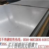 2507不锈钢板材2507双相钢价格S32750
