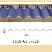 供应YX18-63.5-825彩钢波浪板