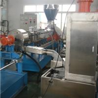 水环造粒机供应