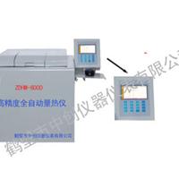 饲料总能量检测用量热仪 饲料能量化验仪器