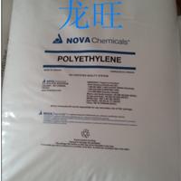 供应涂覆LDPE/Novatec/LC-0717-A高密封