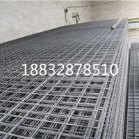 供应最小孔径2.5cm焊接网片-建筑网片