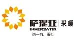 广州中技商贸有限公司