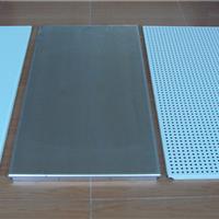 供应广州覆膜铝扣板铝天花厂家