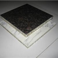 供应广州铝蜂窝板  冲孔蜂窝板厂家