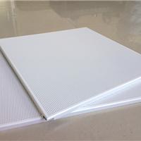 供应微孔白色600*600铝扣板