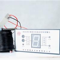 供应SK22C型数显水位自动控制报警器