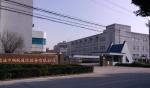 慈溪市联航通讯设备厂