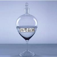 26号化妆级白油 最新报价 批发 茂名石化