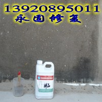 供应墙体起沙处理方法