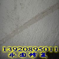 供应抹灰砂浆墙体起砂