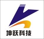 深圳市坤跃科技有限公司