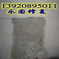 济南墙体起砂处理剂