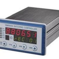 供应GM8806S1 减料控制器