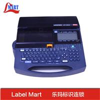 原装MAX电脑线号机LM-390A/PC线号打印机