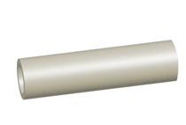 供应多联PPR20*2.8热水管