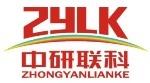 北京中研联科科技发展有限公司