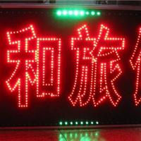 上海芳泉各式灯箱制作工厂