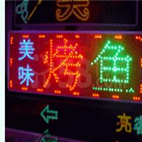 供应上海芳泉广告专业制作各式灯箱