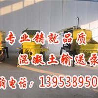 四川自贡矿用活塞式混凝土喷射机 欢迎咨询