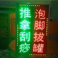 供应上海各式灯箱|各式灯箱厂家