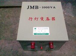 JMB-600VA变压器