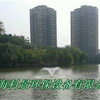 住宅区湖泊景观水处理设备喷泉曝气机