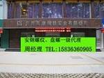 河南双瑞钢铁实业有限公司