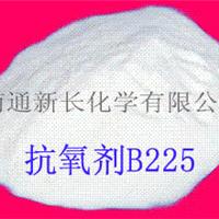 ������B225|��ͨ����������|���Ͽ�����B225