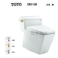 中国东陶湖南指定经销商TOTO双木机构