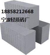 宁波志达新型墙体材料有限公司