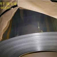 供应钢卷包装纸