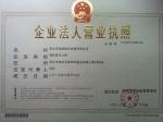 深圳市国顺制冷电器有限公司