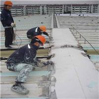 供应旧屋面整体翻新(用PVC类)十年质保