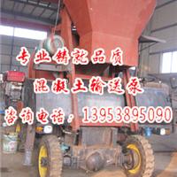 河南新乡现金优惠 混凝土泵好用实用经济
