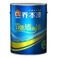 中国***品牌乔本节能墙面漆