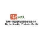 泉州丰泽区闽玖安防设备有限公司