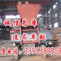 内蒙古商都2014矿用螺旋式搅拌机价格 配件