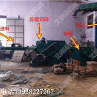供应大型废旧建筑模板破碎机