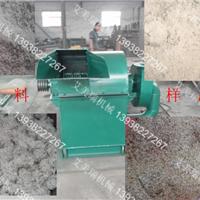 艾美瑞机械销售锯末粉碎机,木材粉碎机