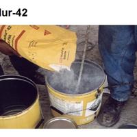 供应42HE环氧灌浆