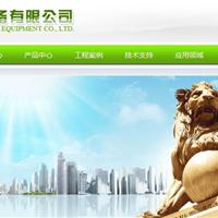 河南清淼水处理设备有限公司